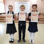 14 и 15 октября в гимназии №505 прошел школьный тур ежегодногоконкурса стихов современных петербургских поэтов «Разукрасим мир стихами» среди учащихся 1-4-х классов