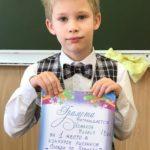 В гимназии №505 подведены итоги конкурса рисунков «Соседи по Планете», проводившегося среди учащихся 1-х классов