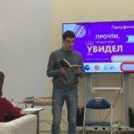 26 марта в ЦРБ Красносельского района прошёл районный этап чемпионата по чтению «Прочти, чтобы я тебя увидел», в котором приняли участие учащиеся гимназии №505