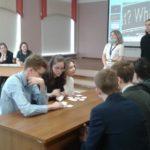 30 марта в гимназии №505 преподаватели и студенты Санкт-Петербургского гуманитарного университета профсоюзов провели для учащихся 9-10 классов интеллектуальную игру «Что?Где?Когда?»на английском языке.