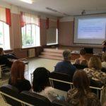 15 июня в гимназии №505 состоялись XIV педагогические чтения на Тамбасова